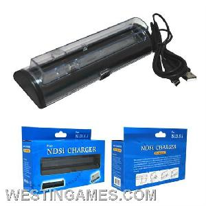 nintendo dsi ndsi blue light charger