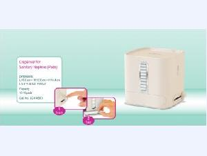 distributors feminine hygiene dispensers