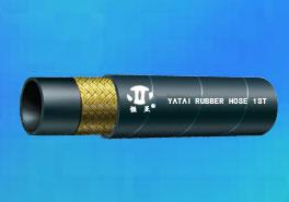 sare din hydraulic rubber hose