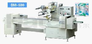 disc feeding non tray packing machine