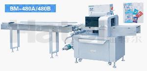 lower film feedinq flow packing machine