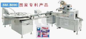 rotary line feeding pillow packing machine patented