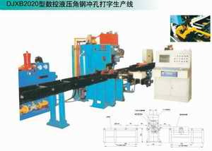 cnc angle steel punching marking machine