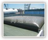 flexible oil tank