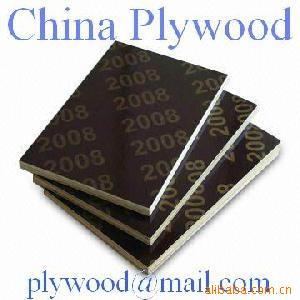 film faced plywood derdon chen shandong province
