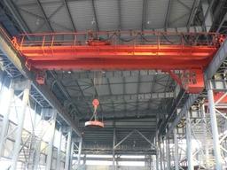 qc electromagnetic overhead crane