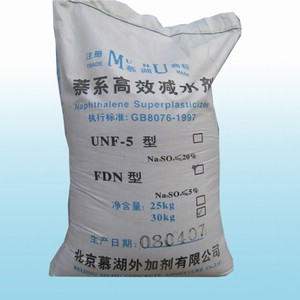 sulfonated napththalene formaldehyde condensate snf pns
