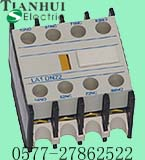 f4 f8 auxiliary contactor blocks