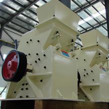 hammer crusher mining chemical metallurgies fodder