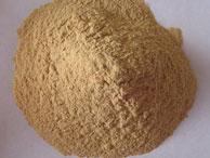 ellagic acid form plamed