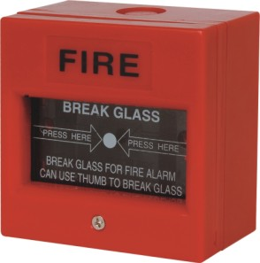hc f fire button alarm