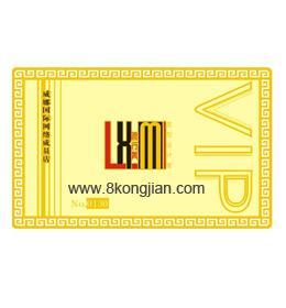 metal card 2