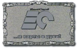 silver card vip