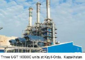 dual fuel gas turbine power plant