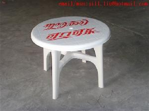 selll plastic table