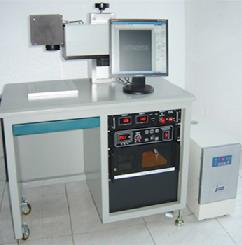 ld mk 2050 diode side�pumped laser marking machine