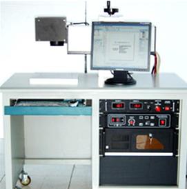 ld mk g1015 galvanometer green laser fine marking etching machine