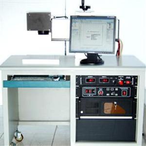 ld mk g2015 diode green laser fine marking etching machine