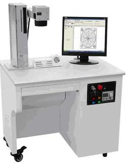 ld mk4020 20w fiber laser marking machine
