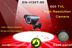 weatherproof ir camera en vi30t 60