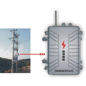 burglar alarm system power transformer
