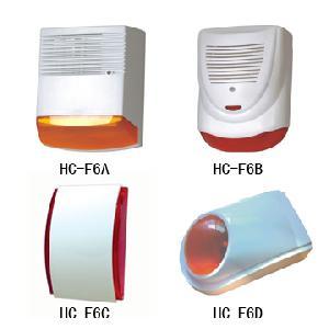 hongchang outdoor functional waterproof home burglarproof alarm ce siren