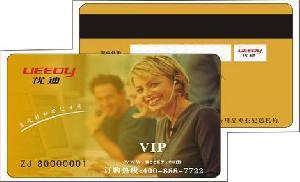 hico mag stripe card