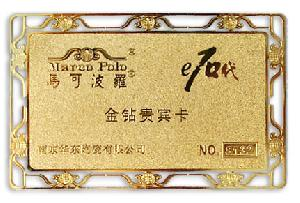 metal card golden
