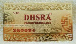 metal card golden card002