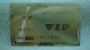 metal card 002