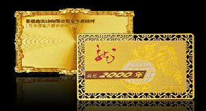 metal card silver golden