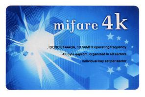 mifare card fudan f08 chip