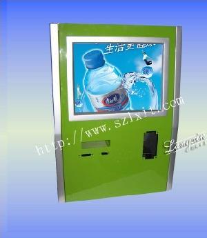 wall kiosk lx1002