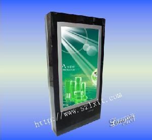 wall kiosk lx wk005