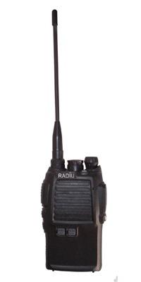 radis ptt id busy channel lockout walkie talkies r a70