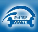 2nd guangzhou automotive maintenance technology tool equipment exhibition