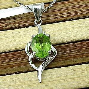 sterling silver olivine pendant beacelet ring tourmaline earring amethyst r