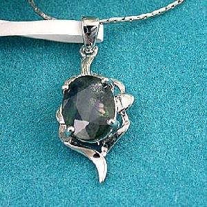 sterling silver sapphire pendant prehnite ring smoky quartz earring