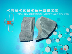 export calcium carbide accetable