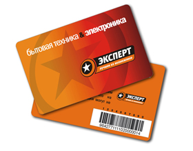 barcode card pvc plastic