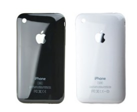 iphone 3g rear cover