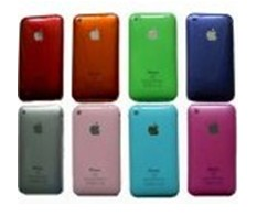 iphone 3g rear plated cover