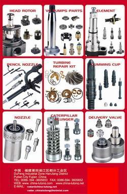 head rotor nozzle element plunger valve