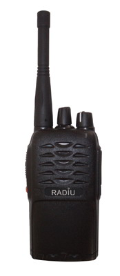 radios transceivers repeaters mobile interphones r 300