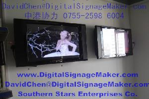 32 lcd store advertising monitor