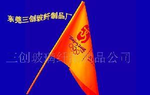 mast flagpole
