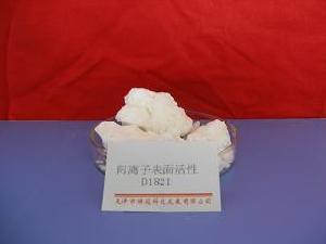 dioctadecyl dimethyl ammonium chloride
