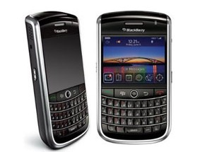 blackberry curve 8520 8530 privacy lcd screen protector guard film