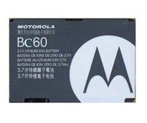motorola battery bc60