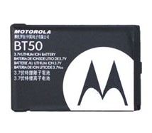 motorola battery bt50